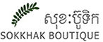 Sokkhak Boutique Resort – Luxury Boutique in Siem Reap Logo